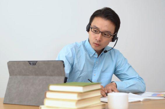 online courses Boston